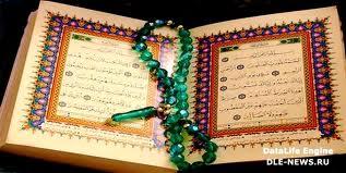 """Seorang yang buta huruf, yang tidak bisa baca tulis, ia belum pernah menjadi penulis sebuah buku semisal puisi, aturan hukum, sebuah buku doa umum, atau Alkitab, dan dihormati sampai hari ini oleh keenam suku bangsa seluruh umat manusia sebagai keajaiban kemurnian gaya, kebijaksanaan dan kebenaran. Itu adalah sebuah keajaiban dari Muhammad (saw)- 'keajaiban yang berjalan', dan memang ini keajaiban. 1 (Reginald Bosworth Smith) keajaiban dan mukjizat alquran Di abad 21 ini warga dari sebuah negara Eropa, yaitu para pemilih Swiss telah mendukung pelarangan pembangunan masjid dengan menara di negara mereka. Al-Qur'an, yang diturunkan di gurun Arabia pada abad ketujuh, telah menyatakan bahwa tujuan peperangan defensif adalah untuk mempertahankan kesucian biara-biara, gereja, sinagog dan Masjid. Al-Qur'an menyebut tempat ibadah umat Islam terakhir di list ini. [2] Apakah Al-Qur'an suatu Mukjizat atau bukan? Toleransi beragama bukanlah satu-satunya ajaran dimana Al-Qur'an unggul dalam hal ini dibandingkan buku-buku sekular maupun kitab-kitab agama. Sejak 1983 setengah juta orang telah meninggal di Amerika dikarenakan kecelakan lalu lintas terkait alkohol, untuk menyebutkan hanya satu masalah dari alkohol [3] Al-Qur'an dengan tegas melarang alkohol, menyelamatkan orang-orang beriman dari sumber kejahatan ini. Apakah ini keajaiban atau bukan? Demikian pula Sir Godfrey Higgins menulis, """"Menurut hukum Muhammad segala bentuk perjudian sangat tegas dilarang. Manfaat dari hukum ini pasti tidak akan ada yang menyangkal. Ia akan menjauhkan dari semua kebaikan akhlaknya. Karena dikatakan bahwa ia hanya disalin dari Alkitab. Saya belum mengamati larangan terhadap kebiasaan buruk ini, baik dalam dekalog (sepuluh perintah Allah) maupun Injil.[4] Sekarang 15 juta orang menunjukkan tanda-tanda kecanduan judi di Amerika, yang mengakibatkan diri mereka sendiri dan masyarakat dengan kesengsaraan. Al-Qur'an telah memangkas kejahatan ini dari akarnya. Apakah Al-Qur'an ajaib atau tidak? Muhamm"""